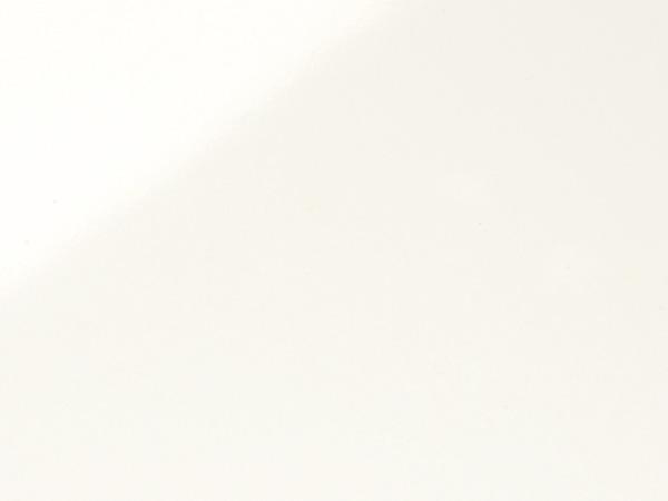 Feuille de stratifié magnétique Hubler Blanc brillant 8206 244x122 ...