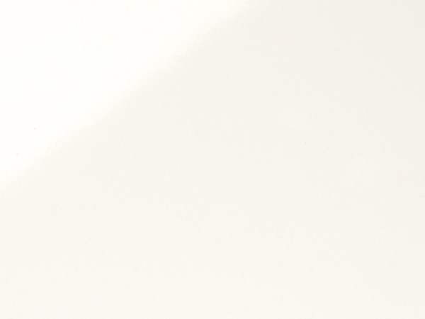 Feuille de stratifi magn tique hubler blanc brillant 8206 - Feuille de stratifie ...